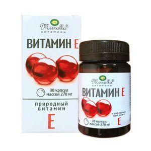 BNTAMNH E