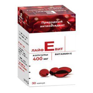 Vitamin E Sanofi